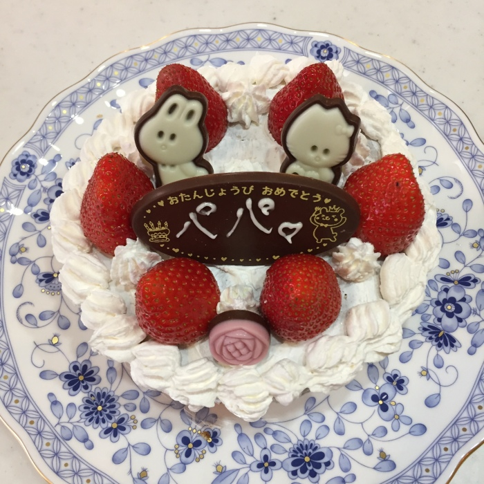お誕生日 ケーキ デコレーション