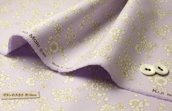 生地の森 11号帆布 パステルカラー 花柄