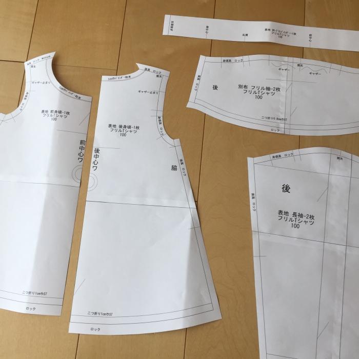 フリルTシャツ オリジナル型紙