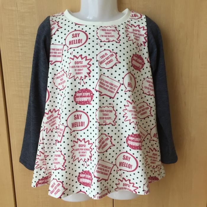 フリルTシャツ 120 オリジナル型紙 長袖バージョン