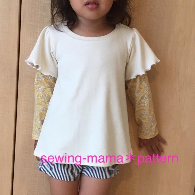 オリジナル型紙 フリルTシャツ フリル袖+長袖